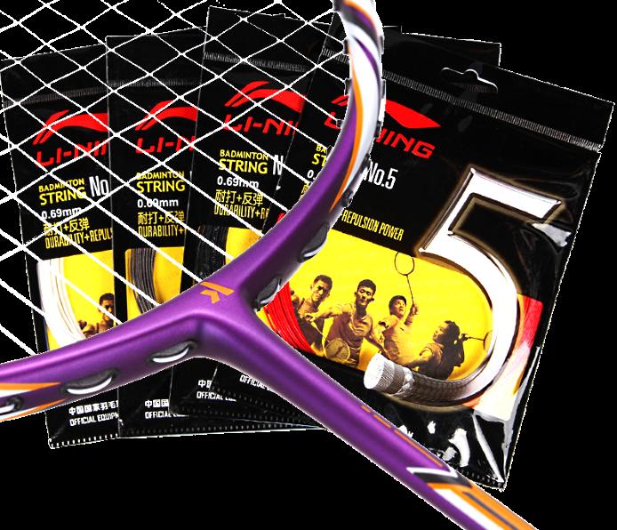 Best Badminton Strings