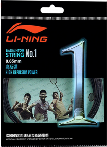 Li-Ning Brand Badminton String NO.1